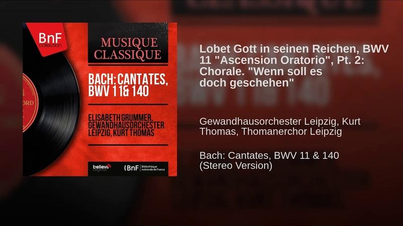 Lobet Gott in seinen Reichen, BWV 11 Ascension Oratorio, Pt. 2: Chorale. Wenn soll es doch...