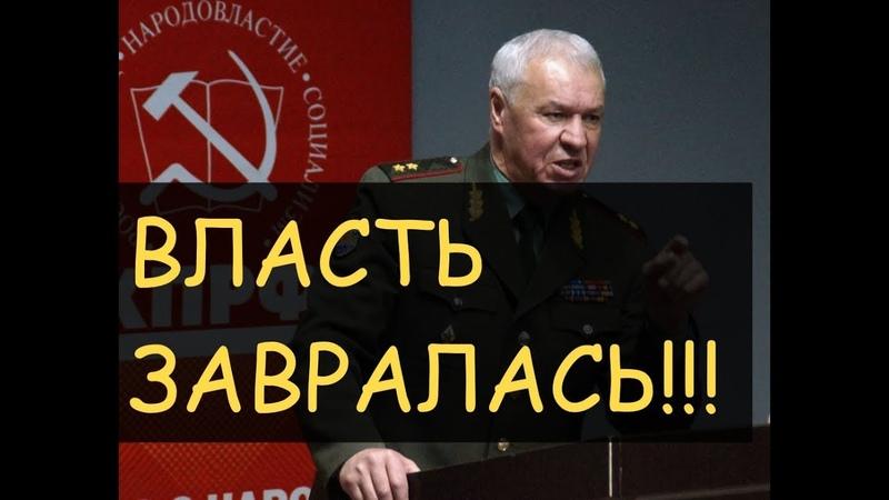 Вооружение разграблено и уничтожено Генерал лейтенант Соболев