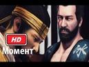 Перемирие Скорпиона и Cаб зиро Mortal kombat X 2015 Full HD 1080p