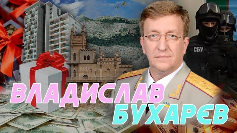 Голова Служби зовнішньої розвідки з медаллю ФСБ Росії. Хто такий Владислав Бухарєв