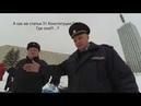 Задержали за прогулку по площади Ленина без документов! Полицейский беспредел.