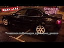 (XL23) BMW e46 stance для drifta ч.1/2, установка винтов, проставок, колес