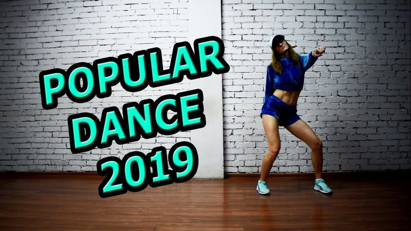POPULAR DANCE 2019 SIMPLE MOVES