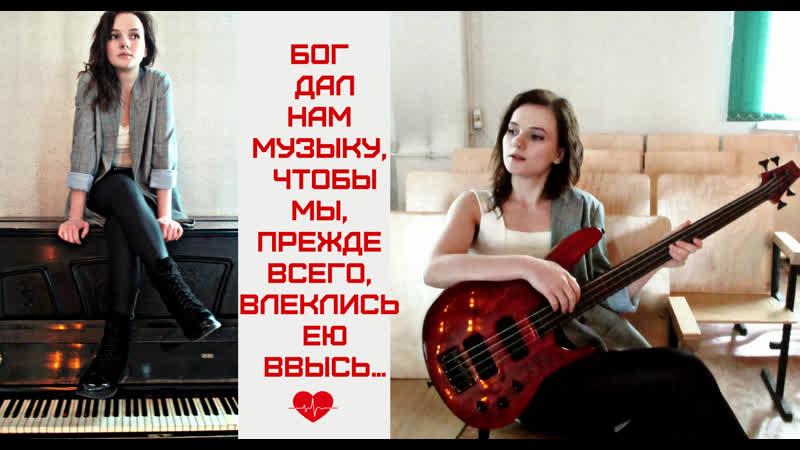Музыка души у каждого своя. ❤🎸🎧🎹HANDLER MAVRA(❗❗❗рекомендуется в наушниках❗❗❗)