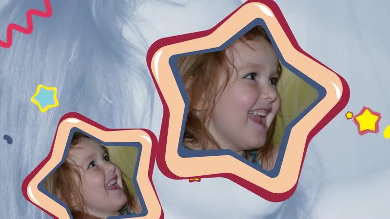 Василисе 4 годика