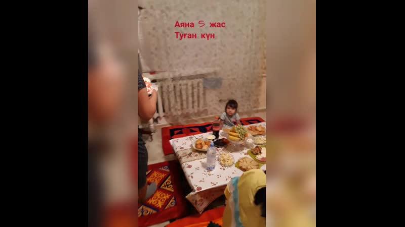 Аяна 5 жас .23.05.19ж