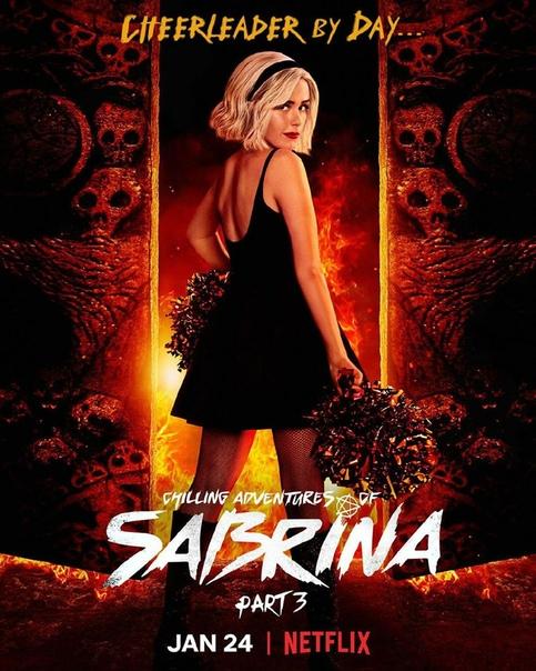Постер третьего сезона «Леденящих душу приключений Сабрины»