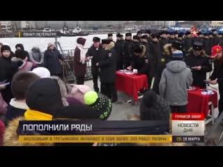 Десятки школьников из Санкт-Петербурга вступили в ряды Юнармии на борту фрегата «Адмирал флота Касатонов»