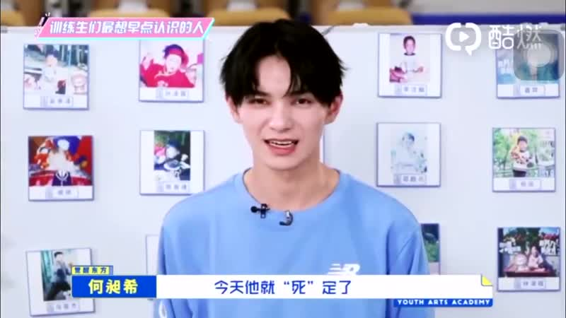Хэ Чанси угрожает Фэнь Цзюньцзэ Idol Producer 2 \ iQiYi \ 青春有你