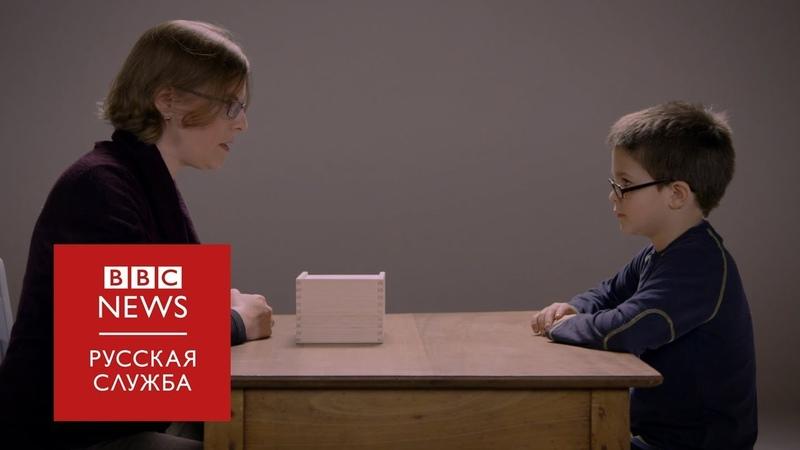 Жизнь с аутизмом: документальный фильм Би-би-си