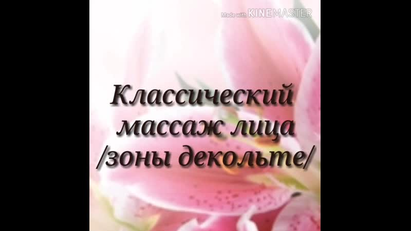 VID_219230409_231206_013.mp4