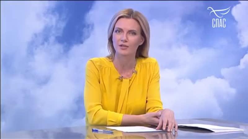 АРТОС Путешествие в Православие Россия