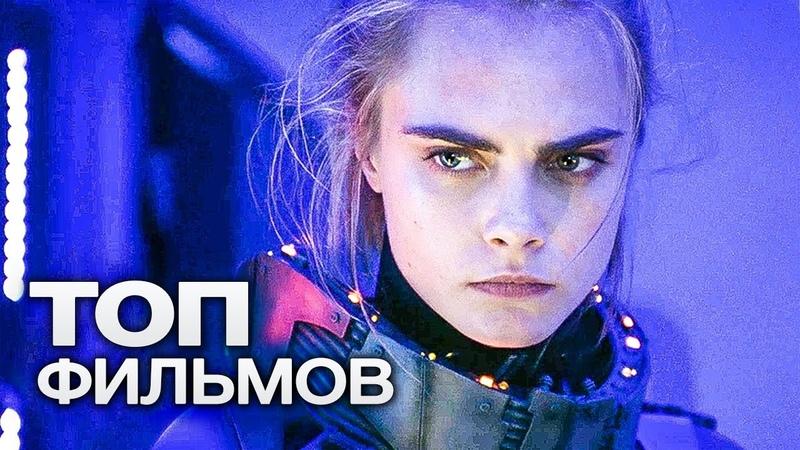 Новые фильмы на сайте Сериалы 2003 года списком смотреть или скачать на русском языке