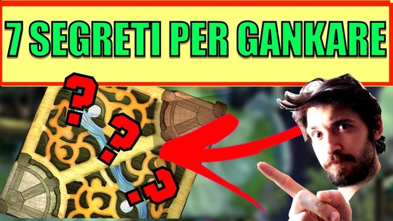 COME GANKARE, DOVE GANKARE, QUANDO GANKARE- Come giocare Jungle S9 - Voglio fare il Jungler 4