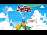 День рождения Финна | Cartoon Network