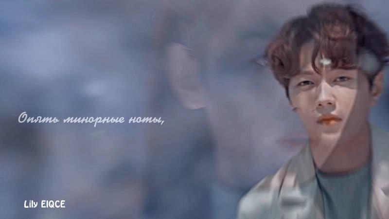 Последняя миссия ангела: любовь/Дан, единственная любовь - [Клип к дораме] - Как ты там