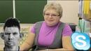 ГЛАД ВАЛАКАС-Звонок учителю философии (РОФЛ В СКАЙПЕ)🤣