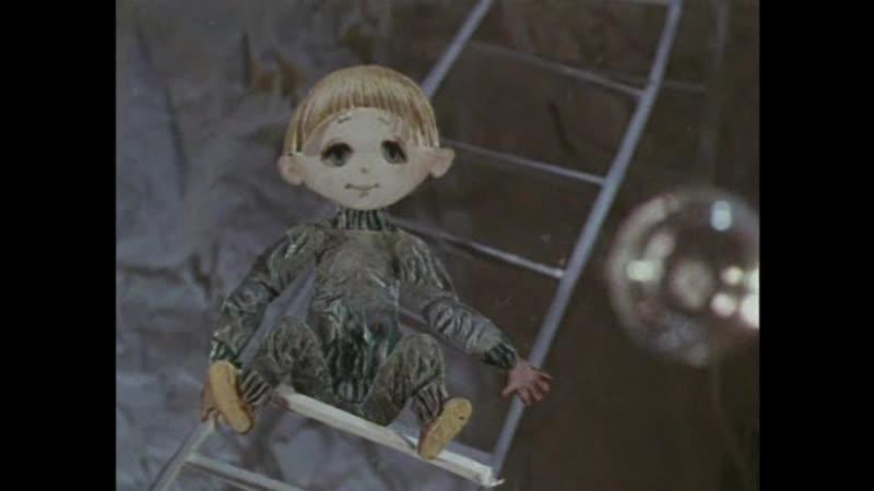 Лямзи Тыри Бонди злой волшебник Мультфильм советский для детей смотреть онлайн