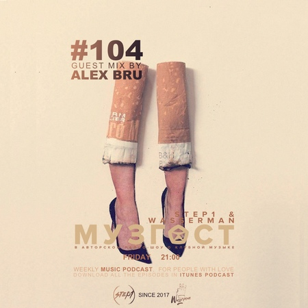 МУЗГОСТ 104 @ Music Podcast Guest Mix by Alex Bru 15 03 19 104