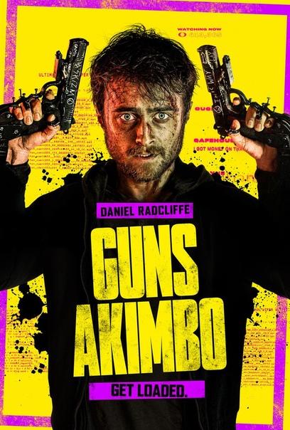 Неожиданно новый трейлер экшн-комедии «Безумный Майлз» с диким Дэниэлом Рэдклиффом в главной роли