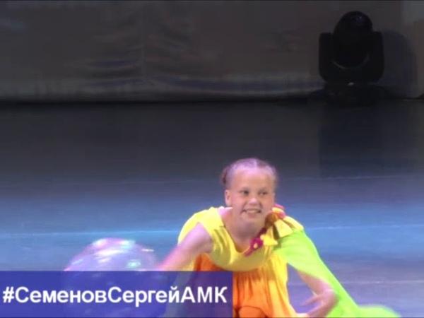 Телеканал Амурск В Амурске прошёл благотворительный концерт по сбору средств для Семенова Сергея