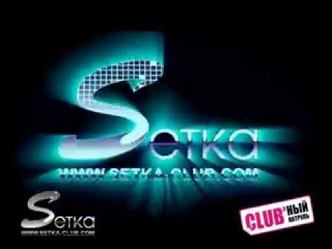 OPEN AIR 'HOT RAVE' ot DANCE CLUB SETKA! Spec gost' MICHAEL SERGEEV 240