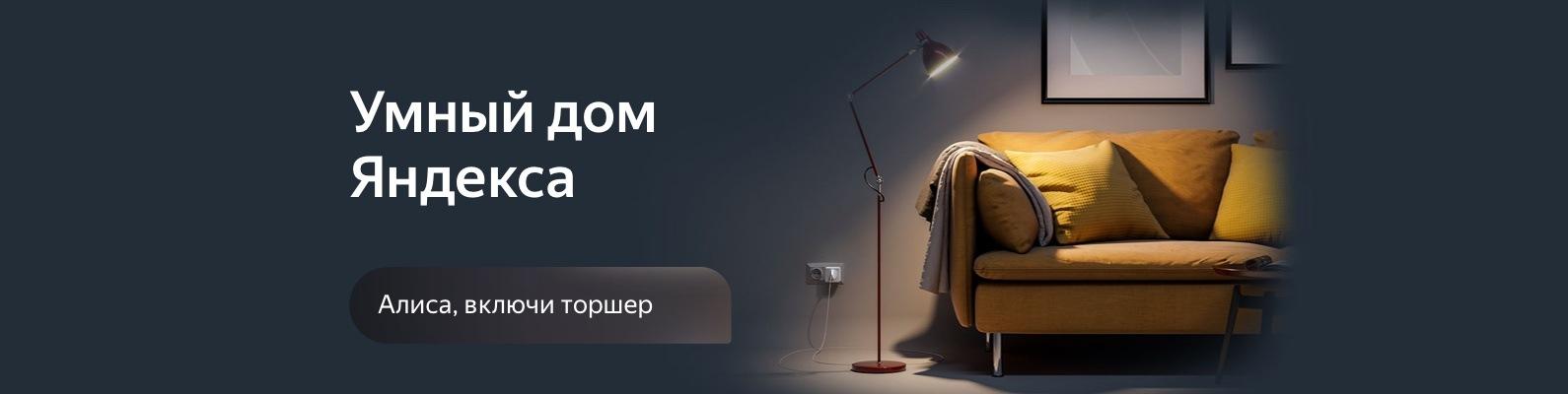Яндекс онлайн порно с монстрами будущего