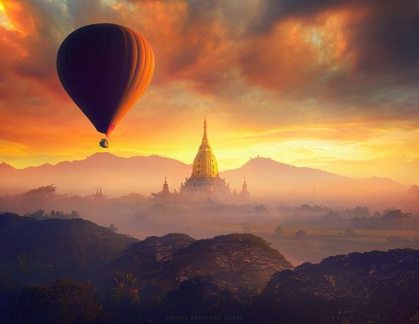 Баган, Мьянма. Фото: Андрей Аршинов