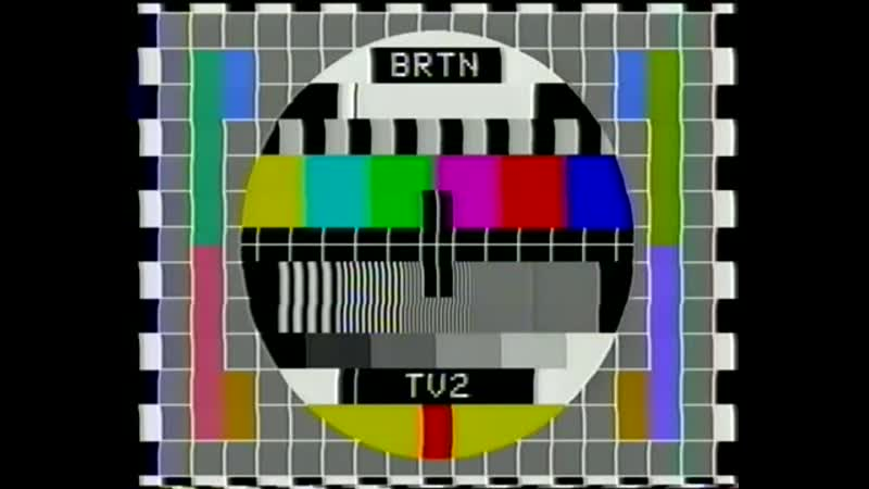 Анонс, программа передач и конец эфира (TVTWEE [Бельгия], 20.07.1993)