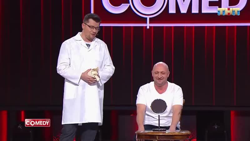 Comedy Club Пластическая Хирургия 15 Сезон 10 Выпуск 26 04 2019 (3).mp4