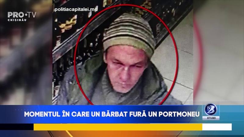 Momentul în care un bărbat fură un portmoneu