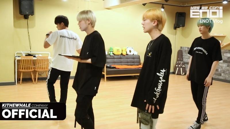 [ENOiwE caN gO There]이엔오아이, 인천편 얼반댄스준비(feat.진지진지)