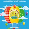 """Детский сад """"Радость"""" г. Балашиха"""