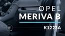 Jak wymienić filtr kabinowy Opel Meriva B The Mechanics by FILTRON