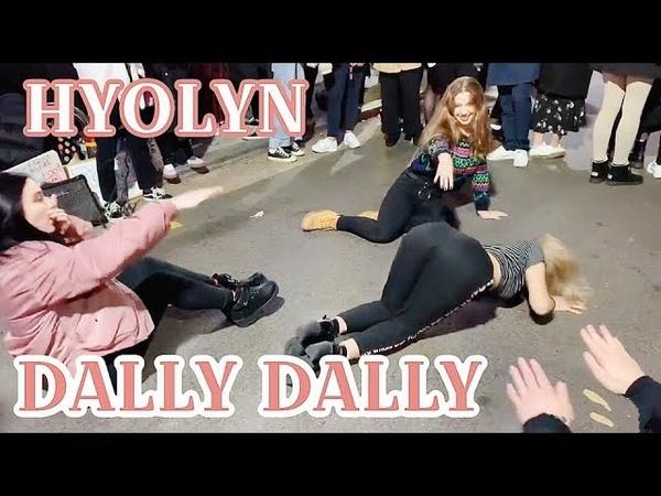 181111 Red Spark 효린 HYOLYN 달리 Dally cover dance 홍대 K pop IN PUBLIC RUSSIAN TEAM