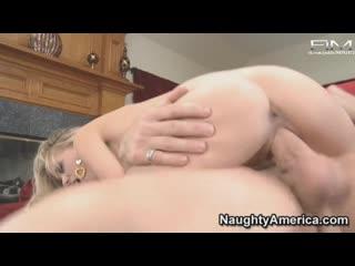 Чувства в движении 560, секс с блондинкой, горячая nicole ray