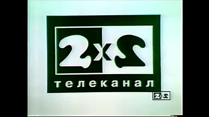 Статичная межпрограммная заставка 1992 1993