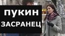 Опрос: нужно ли менять Путина 2019 ?