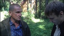 Исток здоровья Интервью с автором методики Алфей Будиловым С.А. Часть 2