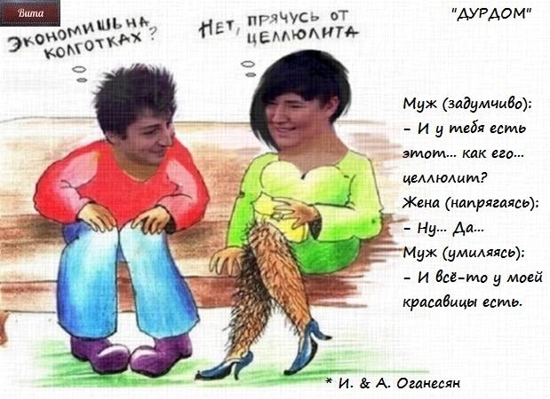 Юмор на Контрастном от 21.07.2019