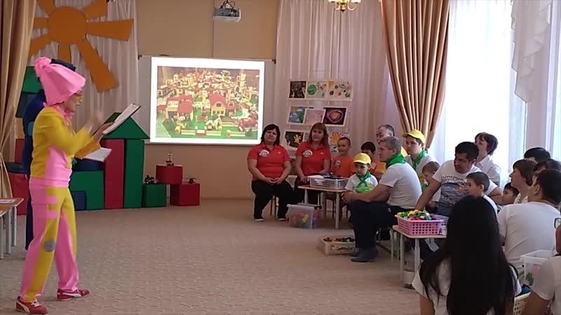 Йондоҙло балалар баҡсаһында Лего фестиваль