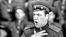 Do Russians want another war? - Vadim Ruslanov and the Alexandrov Red Army Choir (1962)