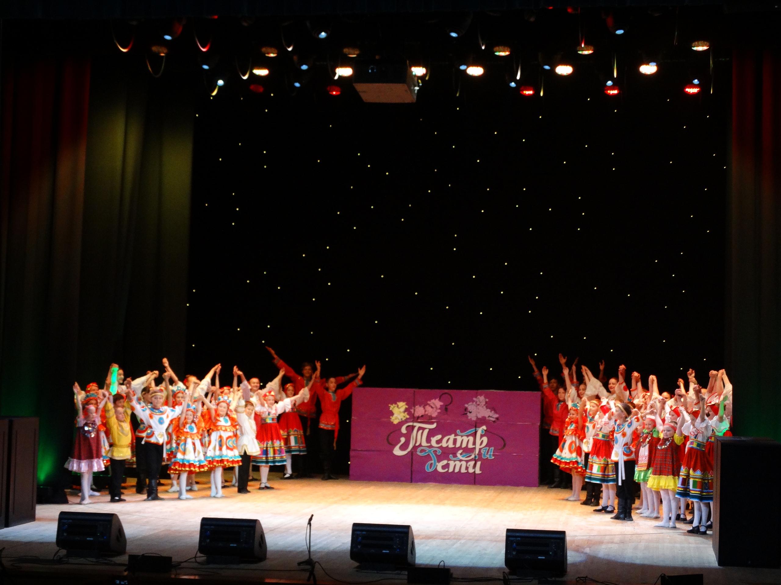 «торжественное открытие Всероссийского фестиваля- конкурса детских, юношеских и молодежных национальных театральных коллективов»