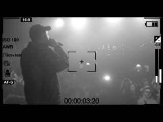 JEEMBO x VNVNC Concert Hall 8.03.2019