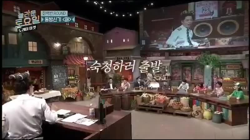 190622 tvN 놀라운 토요일 2부 - 도레미 마켓 동방신기 Why 노래 퀴즈 최강창민 언급 3 - 동방신기東方神起 TVXQ