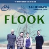14.11 - Flook (UK/IRL) - ZaL (С-Пб)
