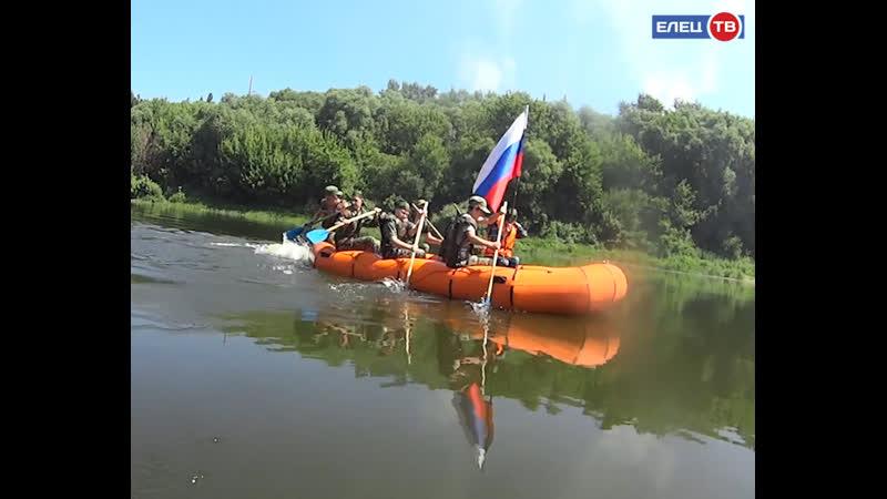 Под флагом России участники военно-патриотического клуба «Ельчане» совершили водный поход по Быстрой Сосне ЗдоровыйрегионЕлец