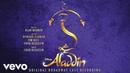 A Whole New World (from Aladdin Original Broadway Cast Recording) (Audio)