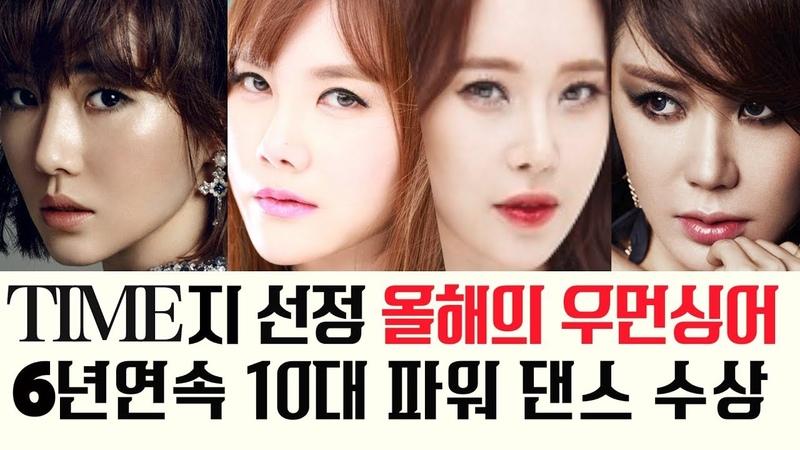 이정현 엄정화 백지영 김현정 신나는 여자가수 노래 모음 24곡 80분 연속듣기 8090 이것이노래다