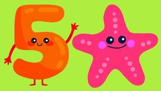 Цифра 5 Мультик для детей. Веселые циферки. Учимся считать от 1 до 10.
